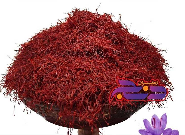 خرید انواع زعفران اعلا در قائنات